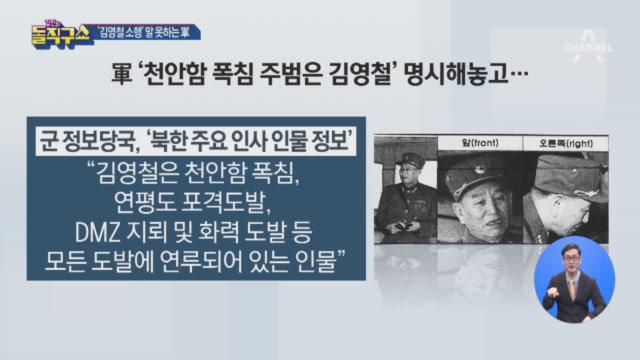 [2019.3.27] 김진의 돌직구쇼 187회