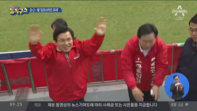 [2019.4.1 방송] 김진의 돌직구쇼 190회
