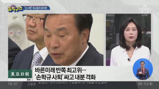[2019.4.9] 김진의 돌직구쇼 196회