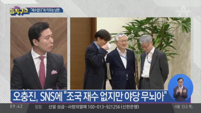 [2019.4.16 방송] 김진의 돌직구쇼 201회