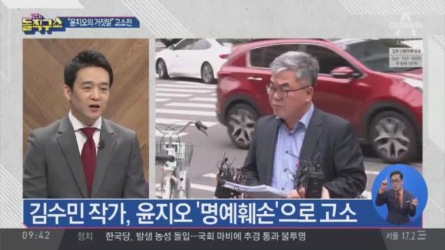 [2019.4.24] 김진의 돌직구쇼 207회
