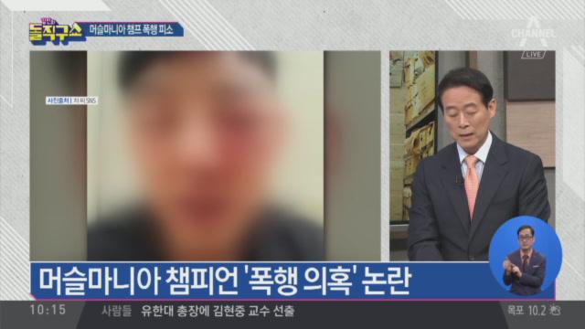 [2019.4.26] 김진의 돌직구쇼 209회