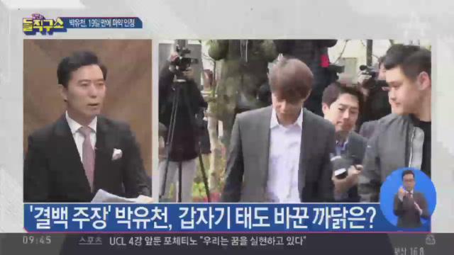 [2019.4.30] 김진의 돌직구쇼 211회