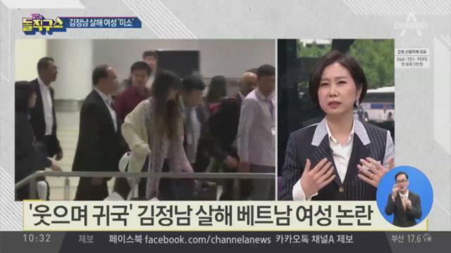 [2019.5.6] 김진의 돌직구쇼 215회