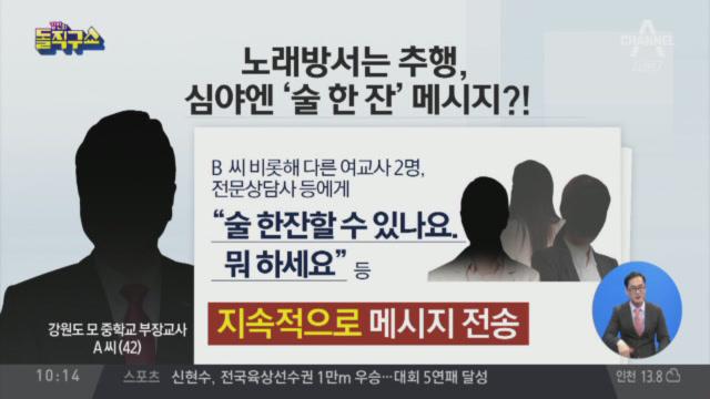 [2019.5.7] 김진의 돌직구쇼 216회