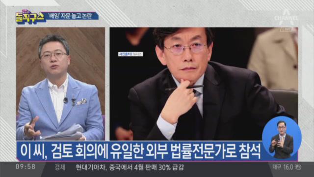 [2019.5.8] 김진의 돌직구쇼 217회