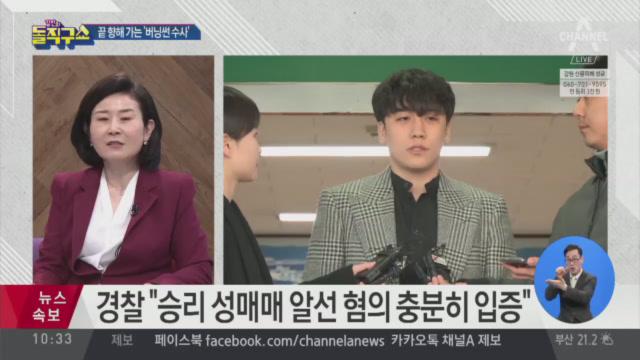 [2019.5.9] 김진의 돌직구쇼 218회