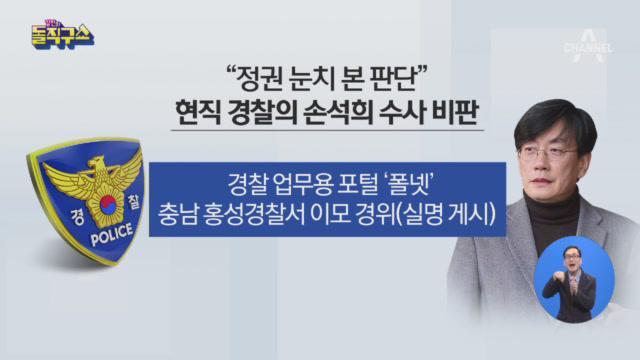 [2019.5.14] 김진의 돌직구쇼 221회