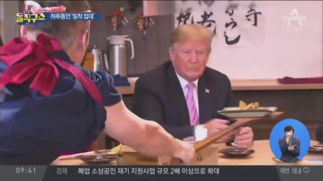 [2019.5.27] 김진의 돌직구쇼 230회