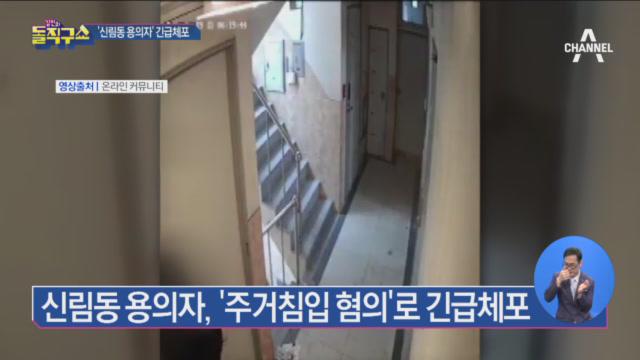 [2019.5.29 방송] 김진의 돌직구쇼 232회