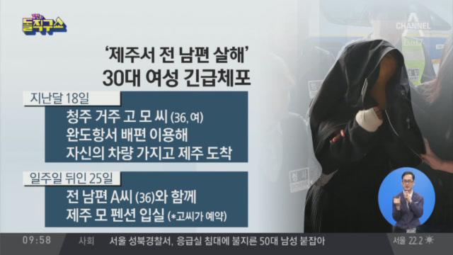 [2019.6.3] 김진의 돌직구쇼 235회