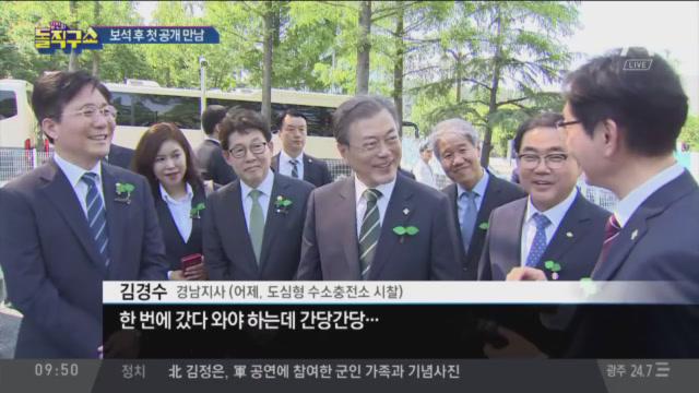 [2019.6.6] 김진의 돌직구쇼 238회