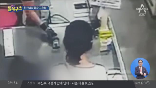 [2019.6.10] 김진의 돌직구쇼 240회