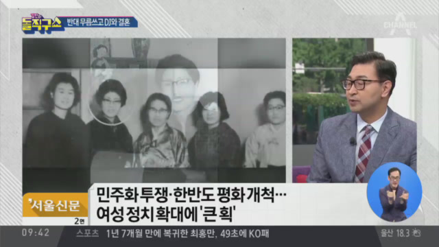 [2019.6.11] 김진의 돌직구쇼 241회
