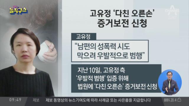 [2019.6.14] 김진의 돌직구쇼 244회