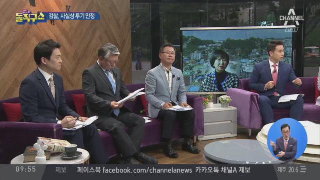 [2019.6.19] 김진의 돌직구쇼 247회