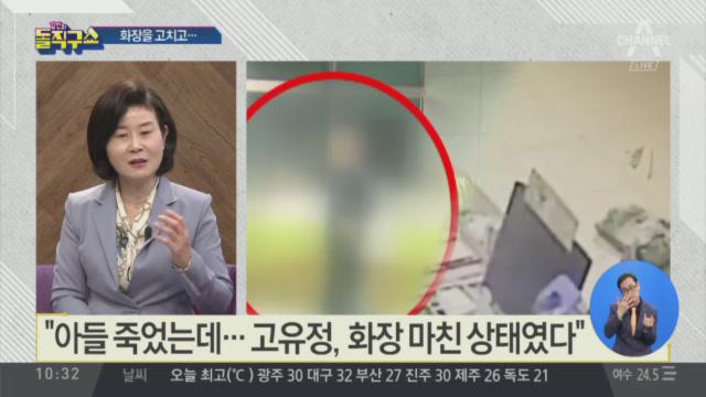 [2019.6.20] 김진의 돌직구쇼 248회
