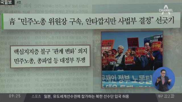 [2019.6.25] 김진의 돌직구쇼 251회