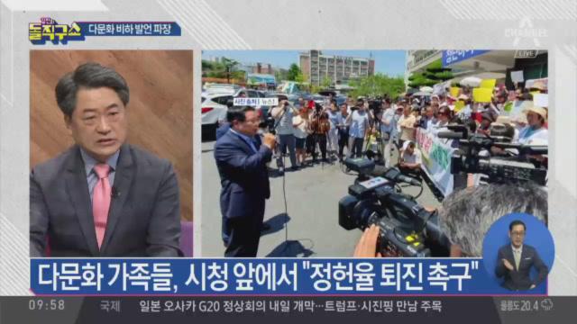 [2019.6.27] 김진의 돌직구쇼 253회