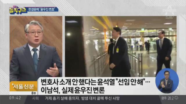 [2019.7.10] 김진의 돌직구쇼 262회