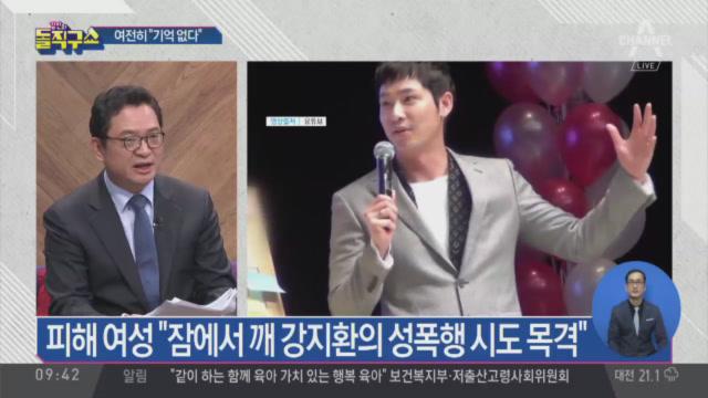[2019.7.11] 김진의 돌직구쇼 263회