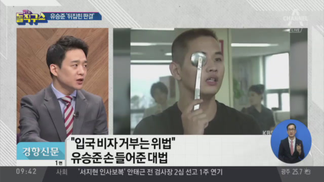 [2019.7.12] 김진의 돌직구쇼 264회