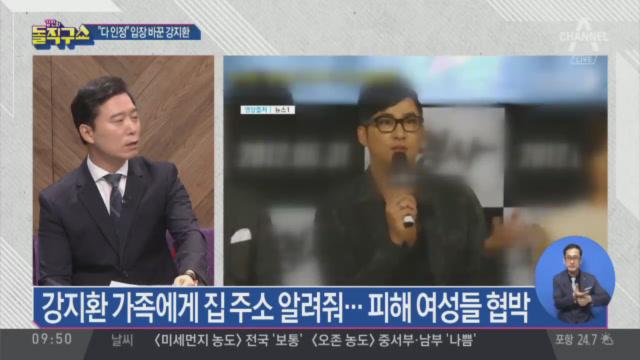 [2019.7.16] 김진의 돌직구쇼 266회
