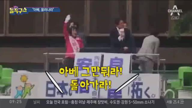 [2019.7.18 방송] 김진의 돌직구쇼 268회