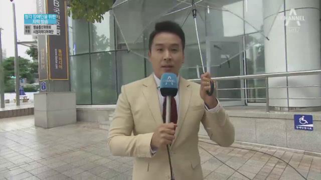 7월 24일 김진의 돌직구쇼 오프닝
