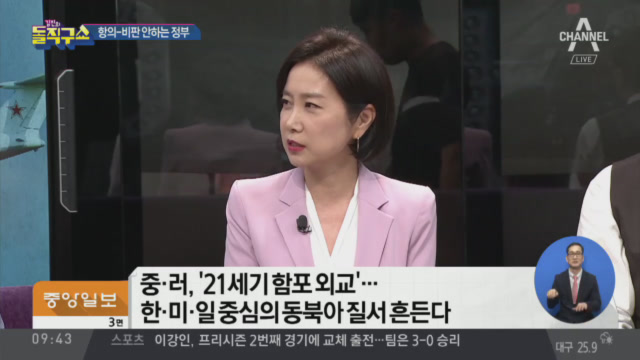 [2019.7.25] 김진의 돌직구쇼 273회