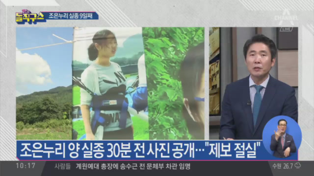 [2019.7.31] 김진의 돌직구쇼 277회