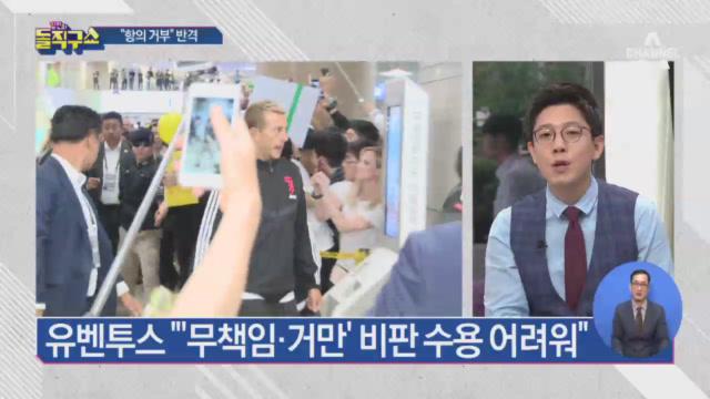 [2019.8.1] 김진의 돌직구쇼 278회