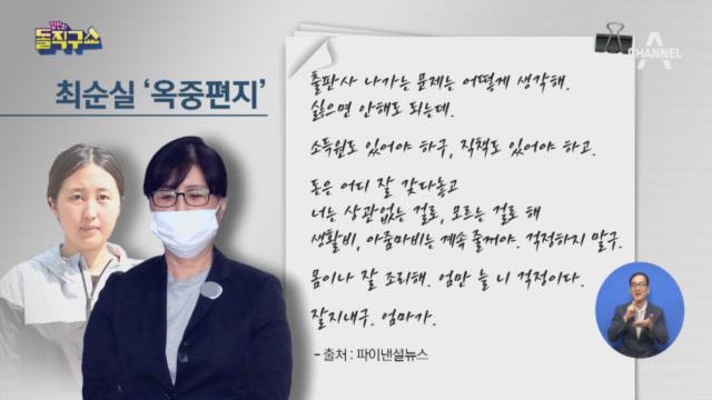 [2019.8.8] 김진의 돌직구쇼 283회
