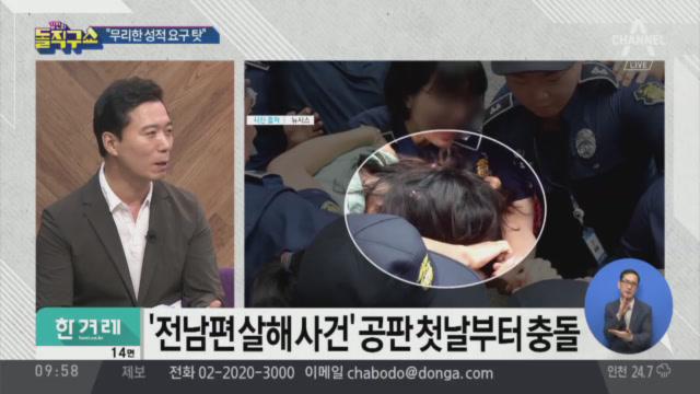 [2019.8.13] 김진의 돌직구쇼 286회