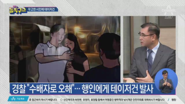 [2019.8.15] 김진의 돌직구쇼 288회