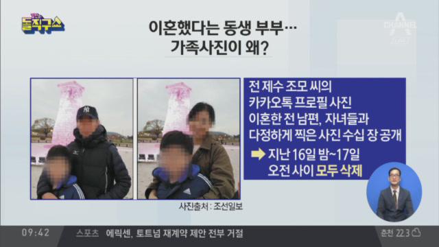 [2019.8.19] 김진의 돌직구쇼 290회