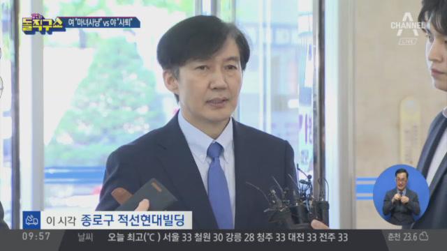 [2019.8.20] 김진의 돌직구쇼 291회