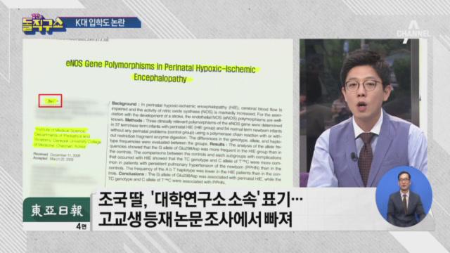[2019.8.21] 김진의 돌직구쇼 292회