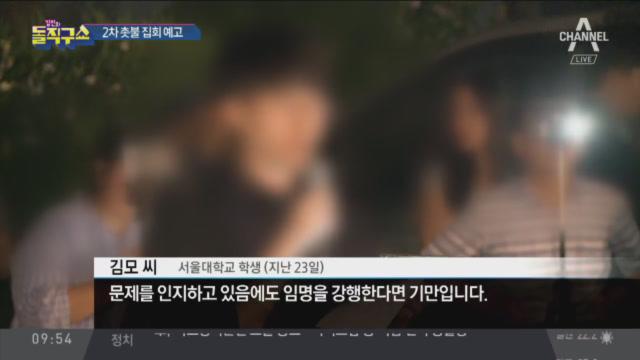 [2019.8.26] 김진의 돌직구쇼 295회