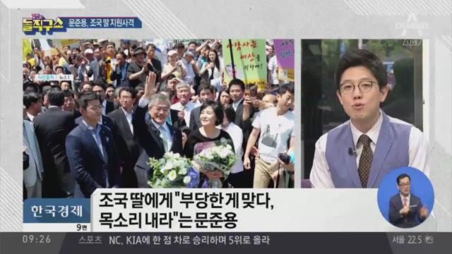 [2019.8.30] 김진의 돌직구쇼 299회