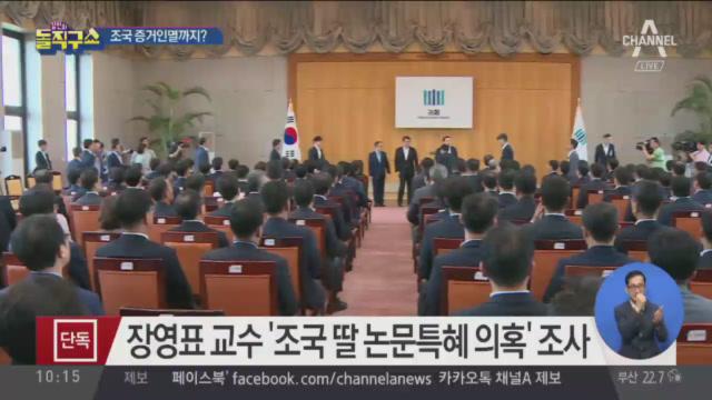 [2019.9.3] 김진의 돌직구쇼 301회