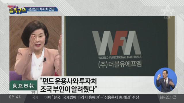 [2019.9.12] 김진의 돌직구쇼 308회
