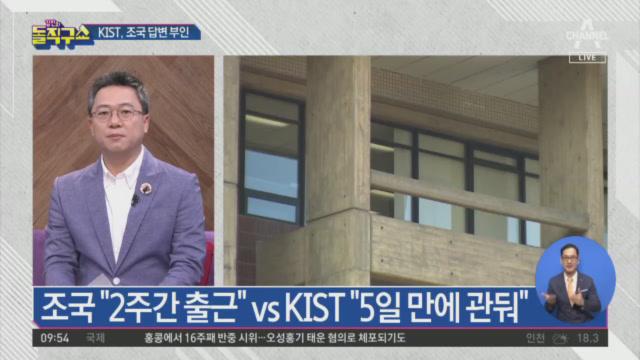 [2019.9.23] 김진의 돌직구쇼 314회