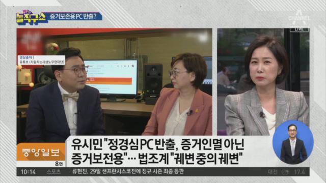 [2019.9.25] 김진의 돌직구쇼 316회