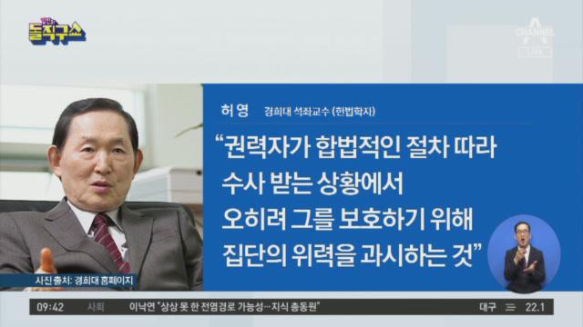 [2019.9.30] 김진의 돌직구쇼 319회