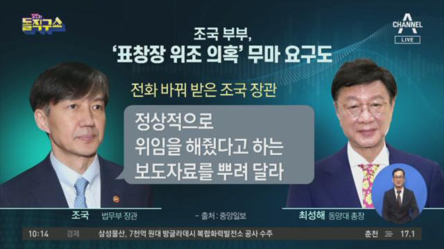 [2019.10.1] 김진의 돌직구쇼 320회