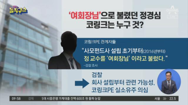 [2019.10.2] 김진의 돌직구쇼 321회