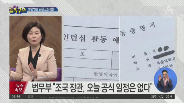 [2019.10.3] 김진의 돌직구쇼 322회