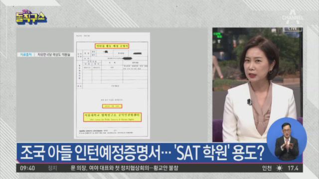 [2019.10.11] 김진의 돌직구쇼 328회