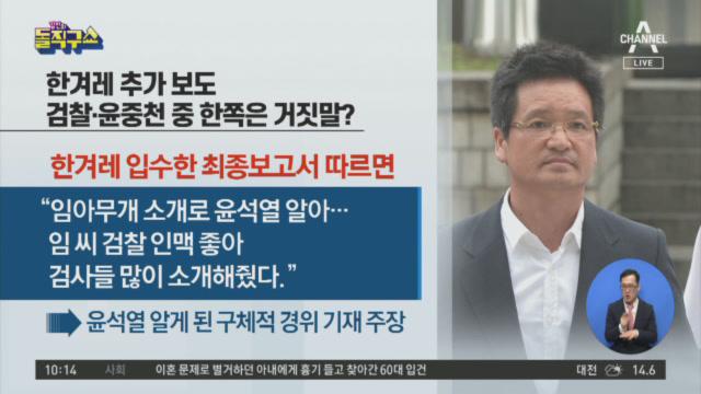[2019.10.14] 김진의 돌직구쇼 329회